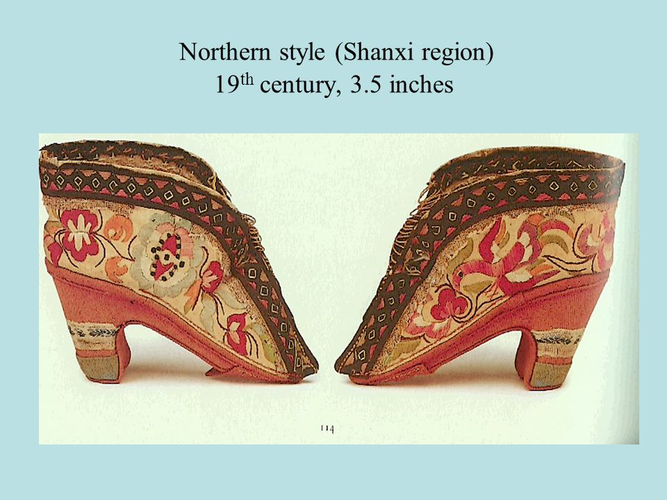 Northern style (Shanxi region) 19 th century, 3.5 inches