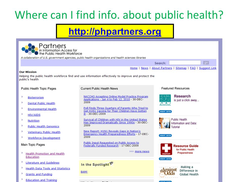 Where can I find info. about public health http://phpartners.org