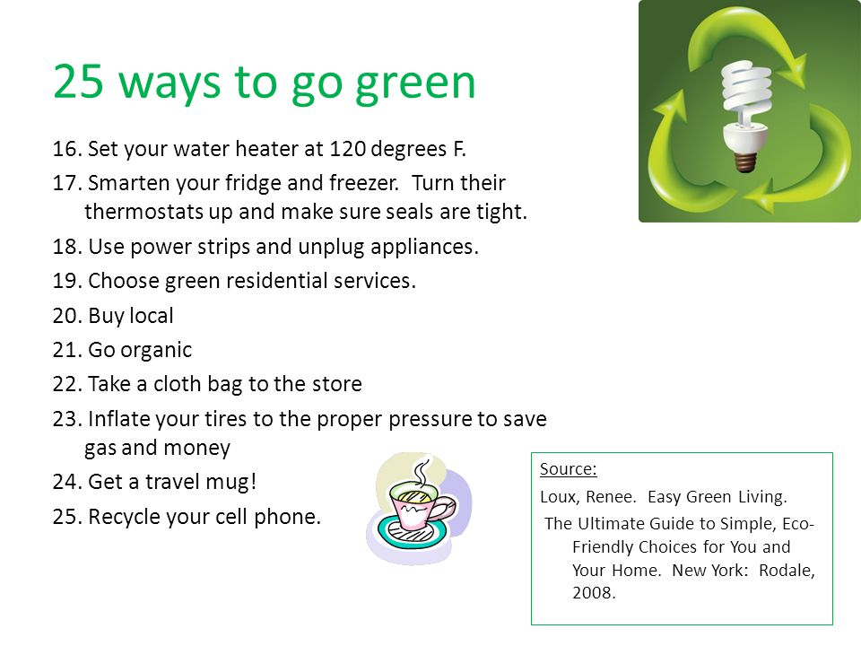 25 ways to go green 16. Set your water heater at 120 degrees F.