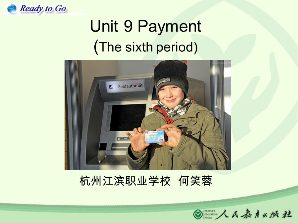 Unit 9 Payment ( The sixth period)