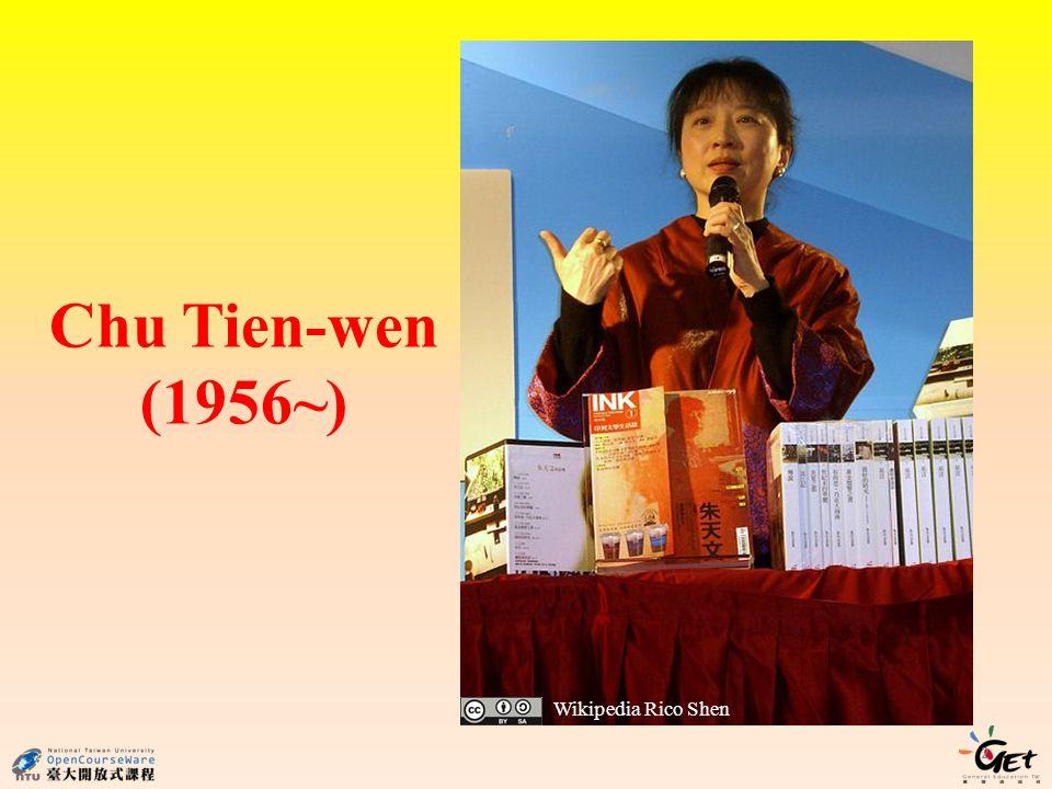 Chu Tien-wen (1956~) 2 Wikipedia Rico Shen