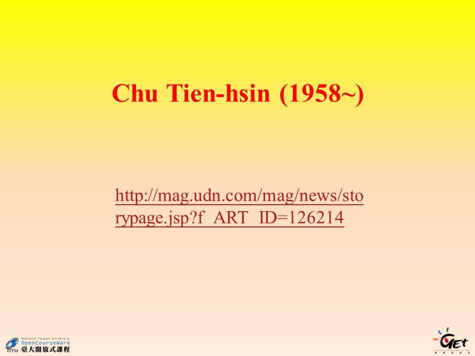 27 Chu Tien-hsin (1958~) http://mag.udn.com/mag/news/sto rypage.jsp f_ART_ID=126214
