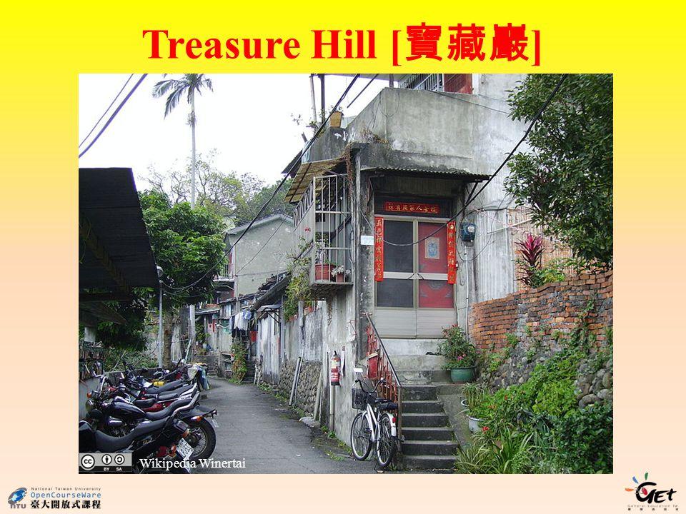 Treasure Hill [ ] 33 Wikipedia Winertai