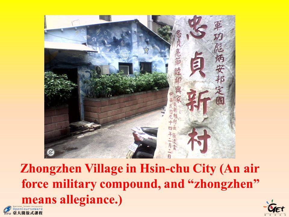 Zhongzhen Village in Hsin-chu City (An air force military compound, and zhongzhen means allegiance.) 35