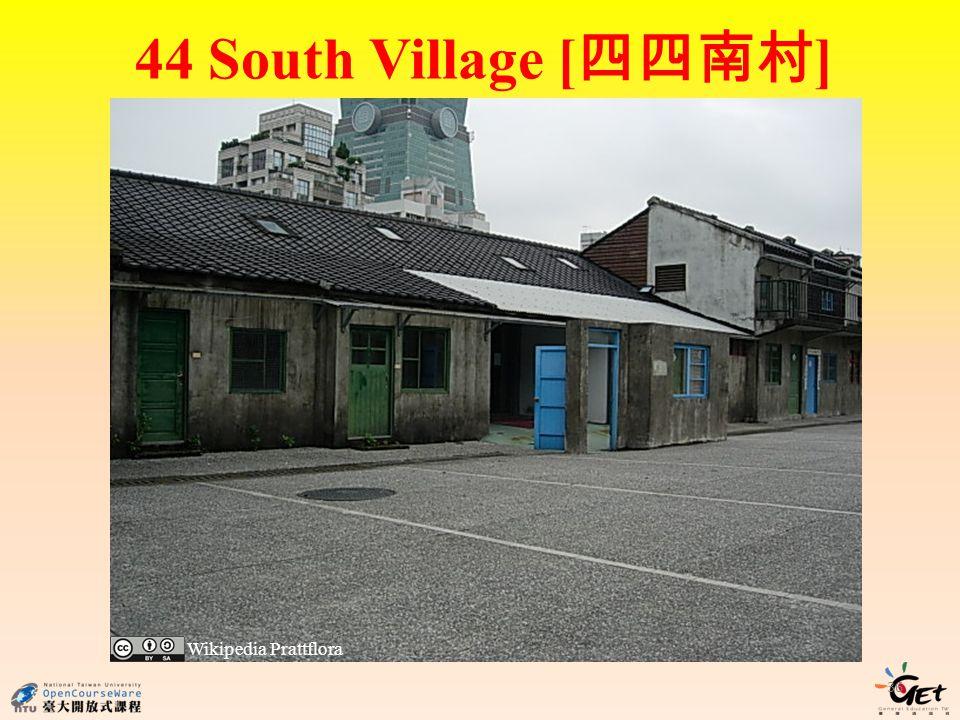44 South Village [ ] 36 Wikipedia Prattflora