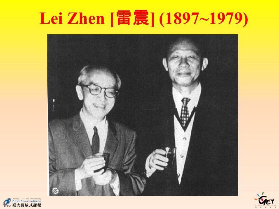 Lei Zhen [ ] (1897~1979) 64