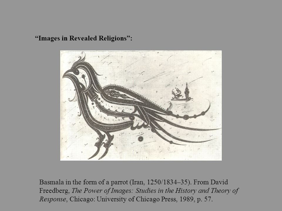Images in Revealed Religions: Basmala in the form of a parrot (Iran, 1250/1834–35).