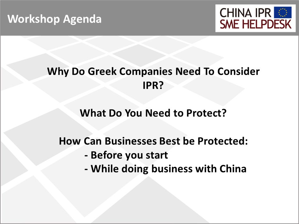 Workshop Agenda Why Do Greek Companies Need To Consider IPR.