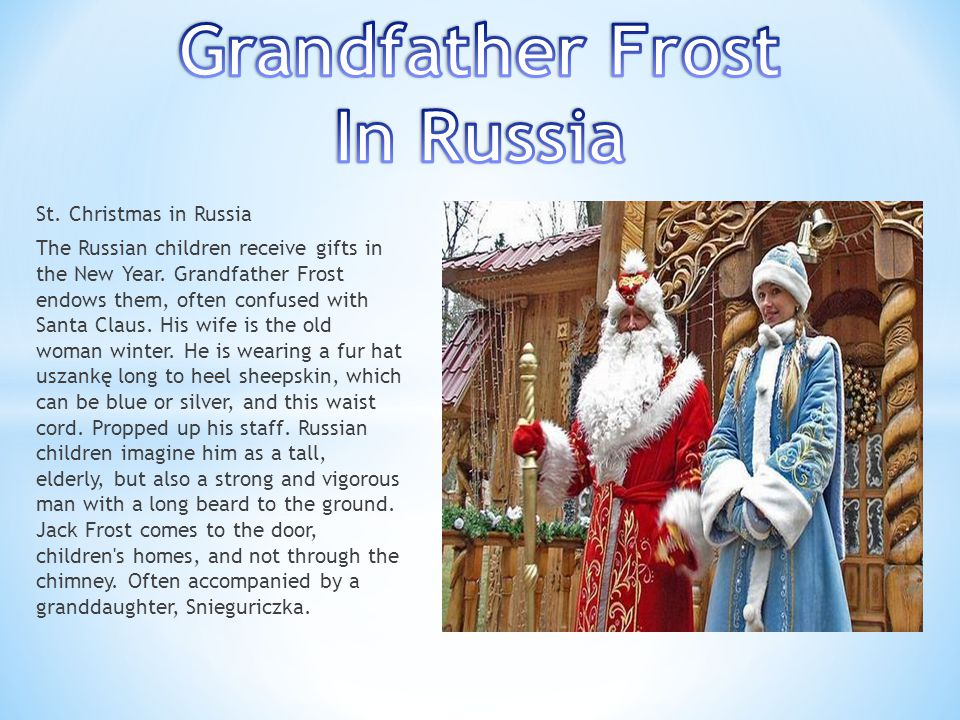 St. Christmas in Russia The Russian children receive gifts in the New Year.