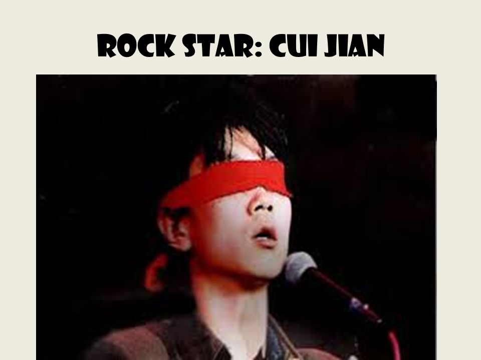 Rock star: cui jian