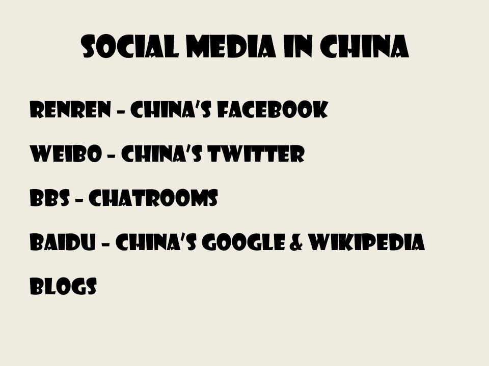 Social Media in China Renren – Chinas Facebook Weibo – Chinas Twitter BBS – Chatrooms Baidu – Chinas Google & Wikipedia Blogs