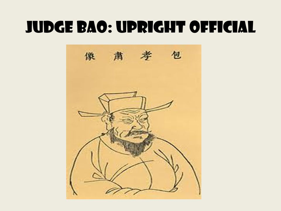 Judge Bao: Upright Official