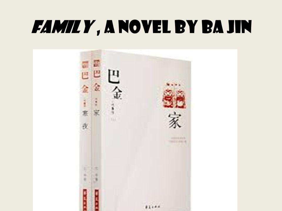 Beijing bad boy - 2007