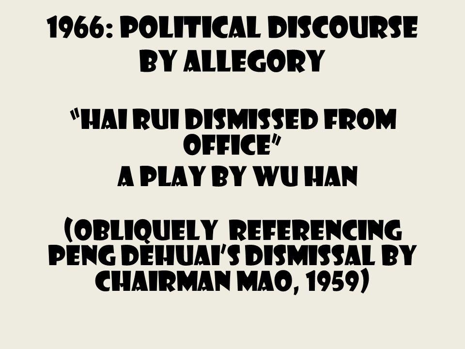 1966-76: Cultural Revolution