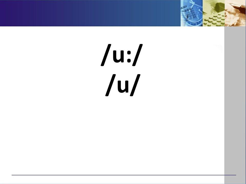 /u:/ /u/