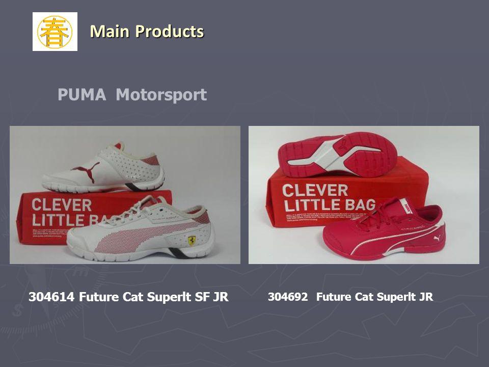 PUMA Motorsport 304692 Future Cat Superlt JR 304614 Future Cat Superlt SF JR Main Products