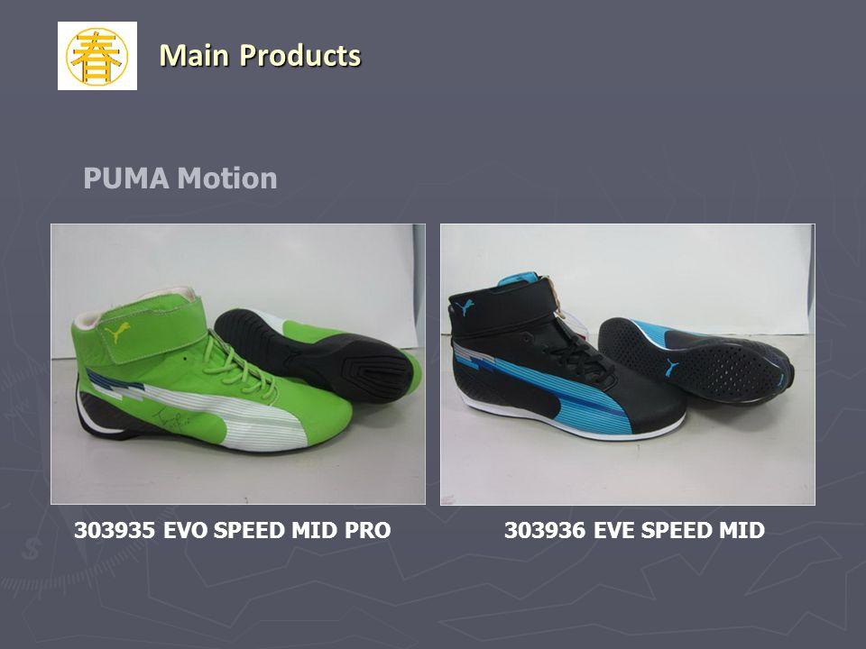 303935 EVO SPEED MID PRO303936 EVE SPEED MID PUMA Motion Main Products