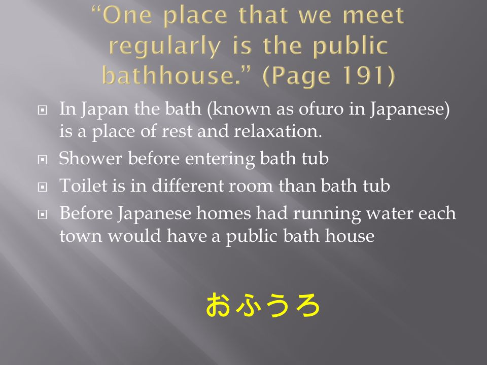 In Japan the bath (known as ofuro in Japanese) is a place of rest and relaxation.