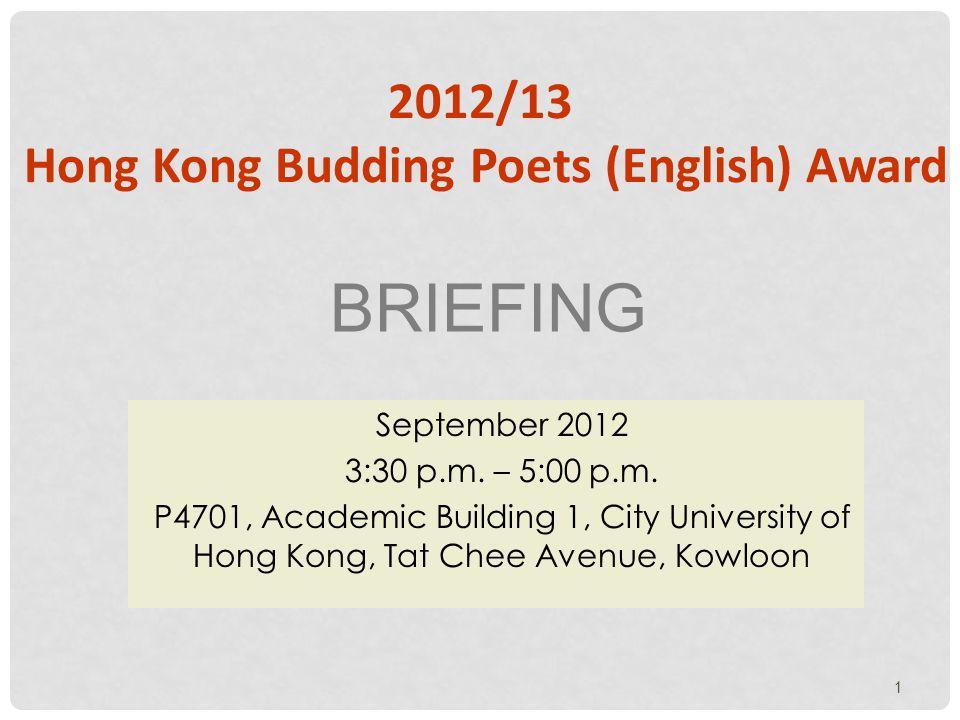 1 September 2012 3:30 p.m. – 5:00 p.m. P4701, Academic Building 1, City University of Hong Kong, Tat Chee Avenue, Kowloon 2012/13 Hong Kong Budding Po