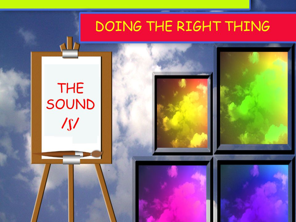 DOING THE RIGHT THING THE SOUND /