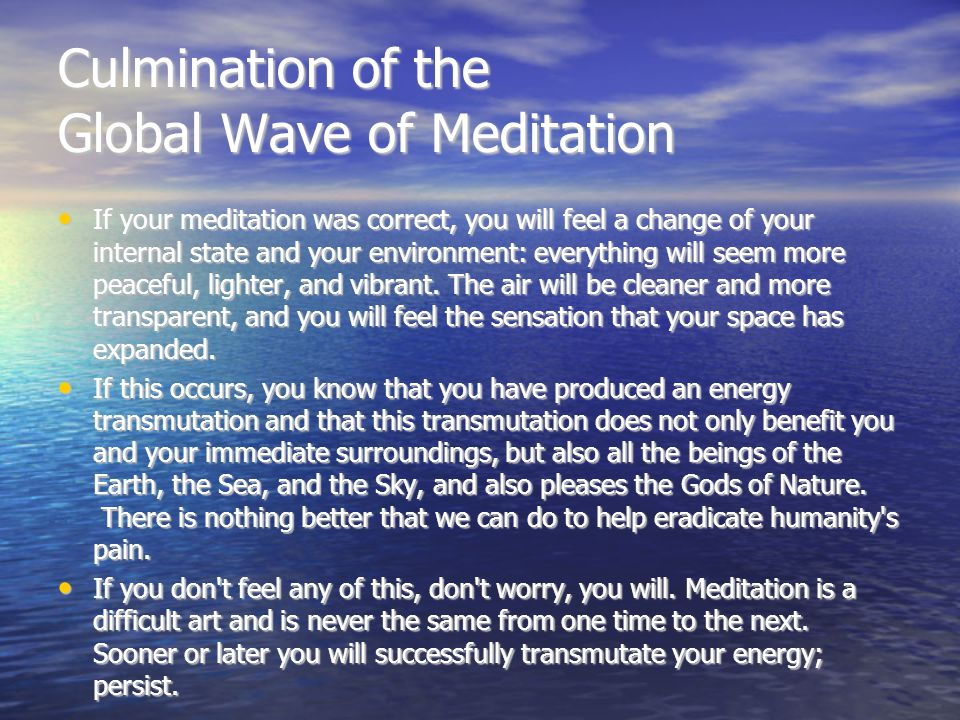 Be in Silence You are now integrally conscious of your interior and exterior.