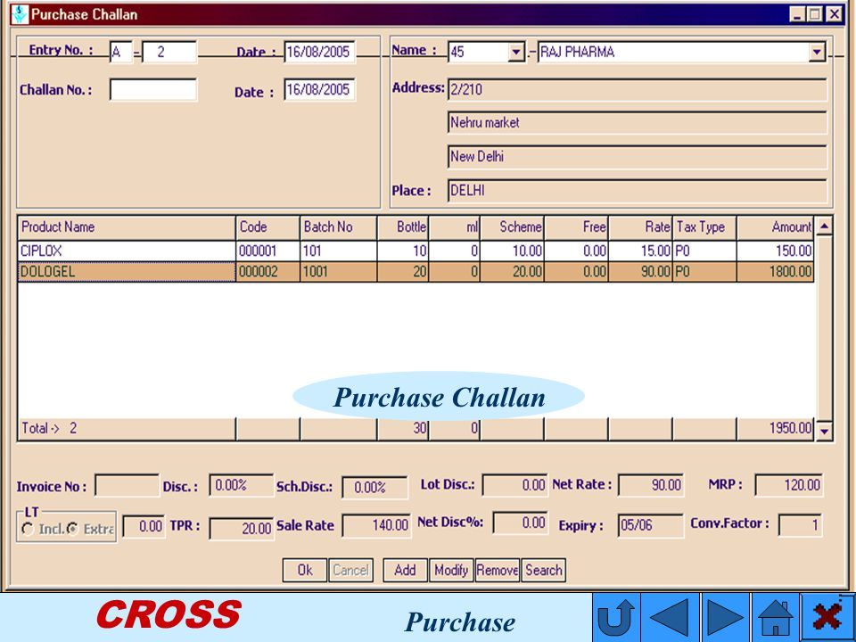 CROSS Purchase Challan Purchase