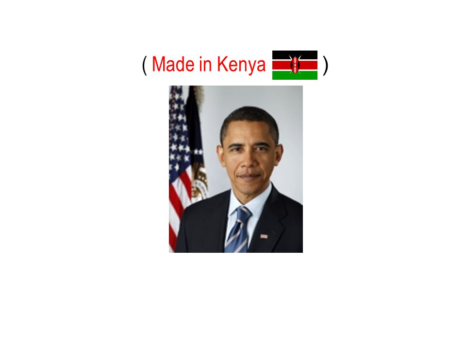 ( Made in Kenya )