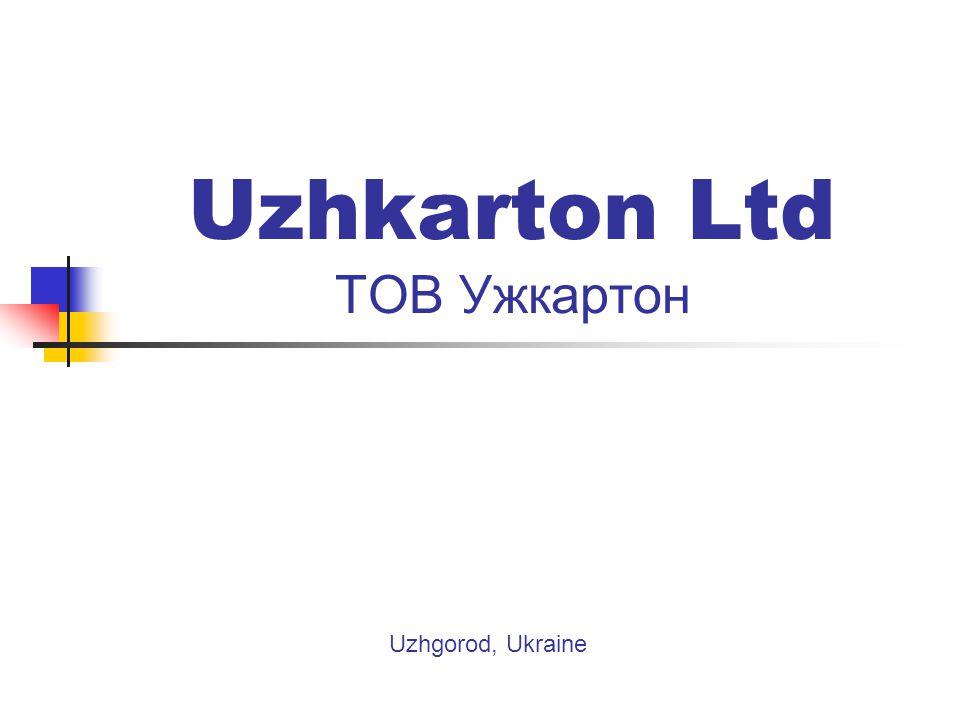 Uzhkarton Ltd ТОВ Ужкартон Uzhgorod, Ukraine