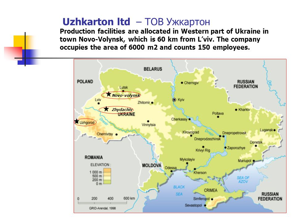 Uzhkarton ltd – ТОВ Ужкартон Production facilities are allocated in Western part of Ukraine in town Novo-Volynsk, which is 60 km from Lviv.