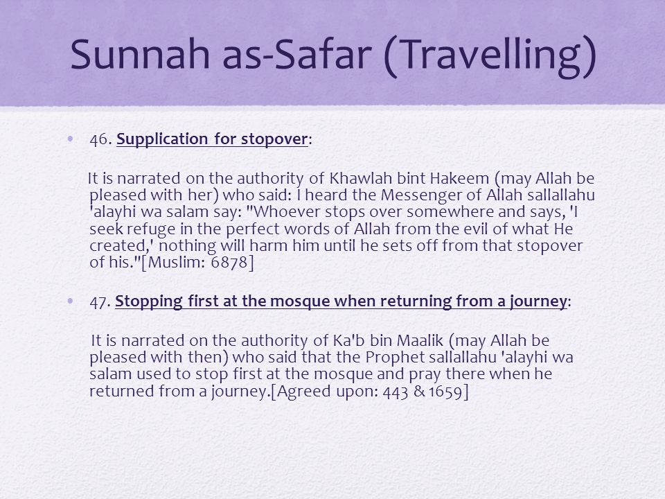 Sunnah as-Safar (Travelling) 46. Supplication for stopover: It is narrated on the authority of Khawlah bint Hakeem (may Allah be pleased with her) who