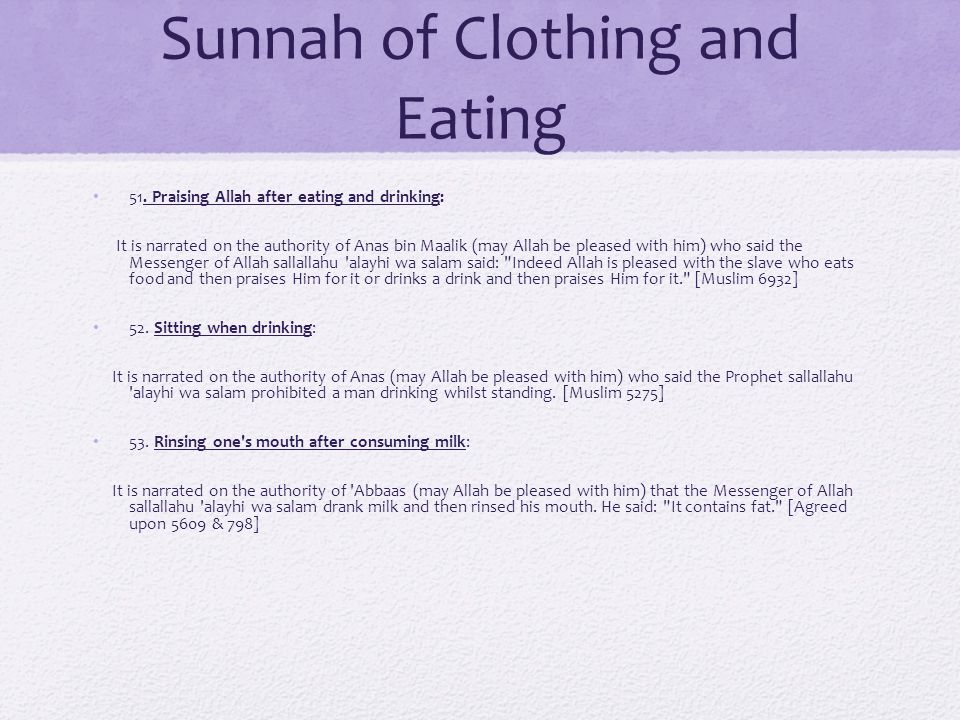 Sunnah of Clothing and Eating 51. Praising Allah after eating and drinking: It is narrated on the authority of Anas bin Maalik (may Allah be pleased w