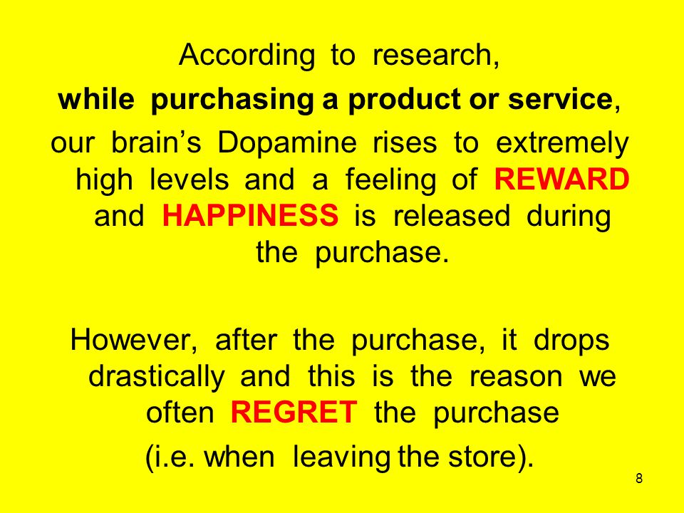 How many times, during shopping, have you subconsciously put yourself in the shoes of the person you are observing.