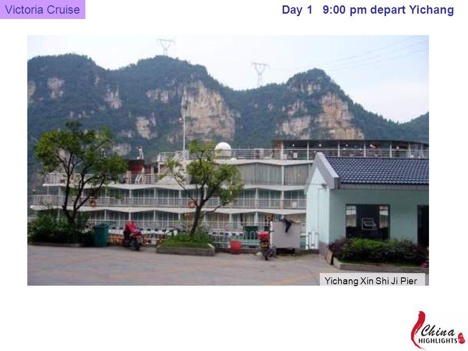 Transferred back to Huang Ling Temple Pier to board the ship Victoria CruiseDay 2 - Three Gorges Dam
