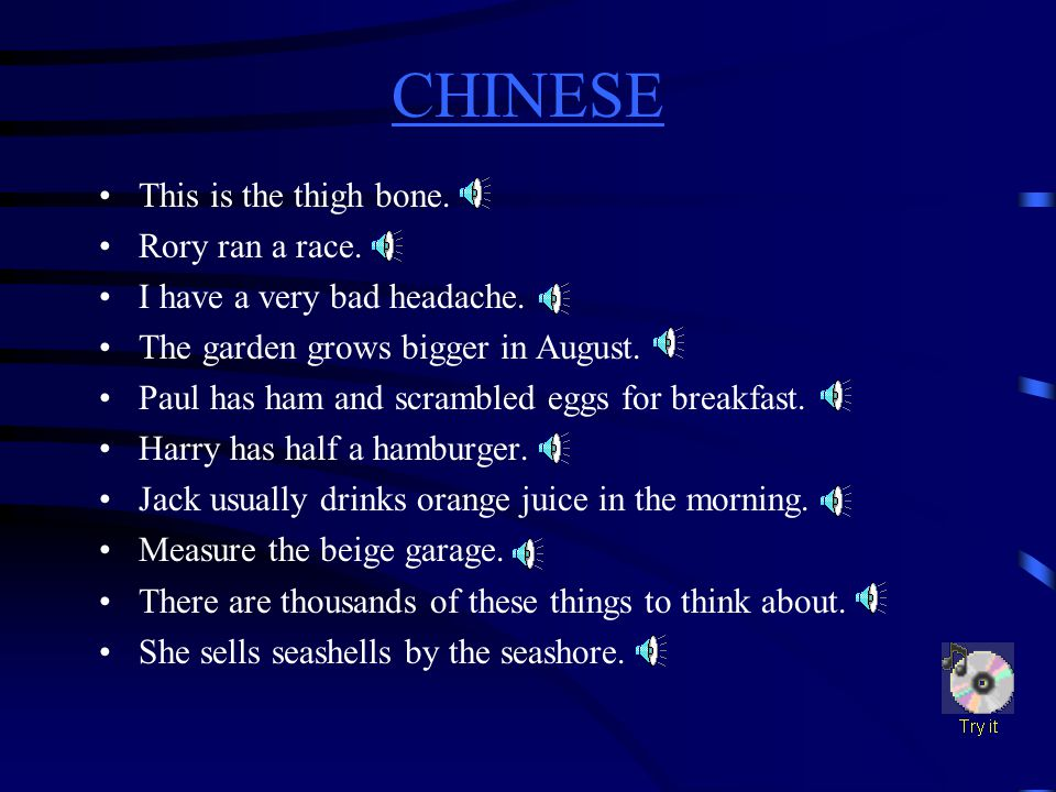 CHINESE CHINESE Difficult Sounds d(dog) l(lip) r(red) th(thin) th(then) z(zoo)