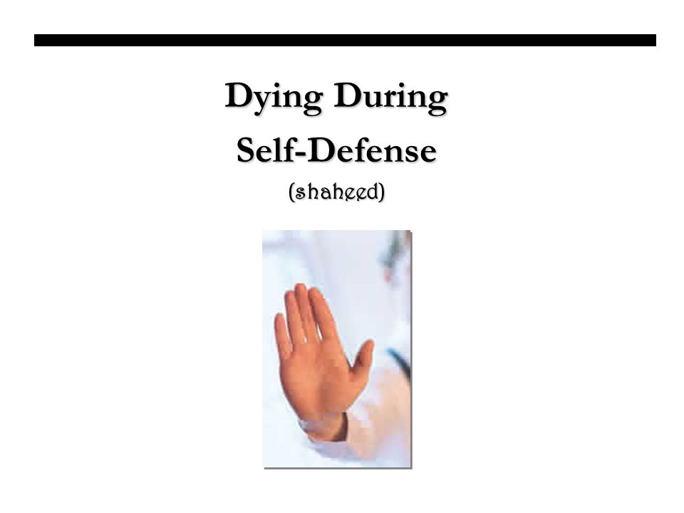 Dying During Self-Defense(shaheed)