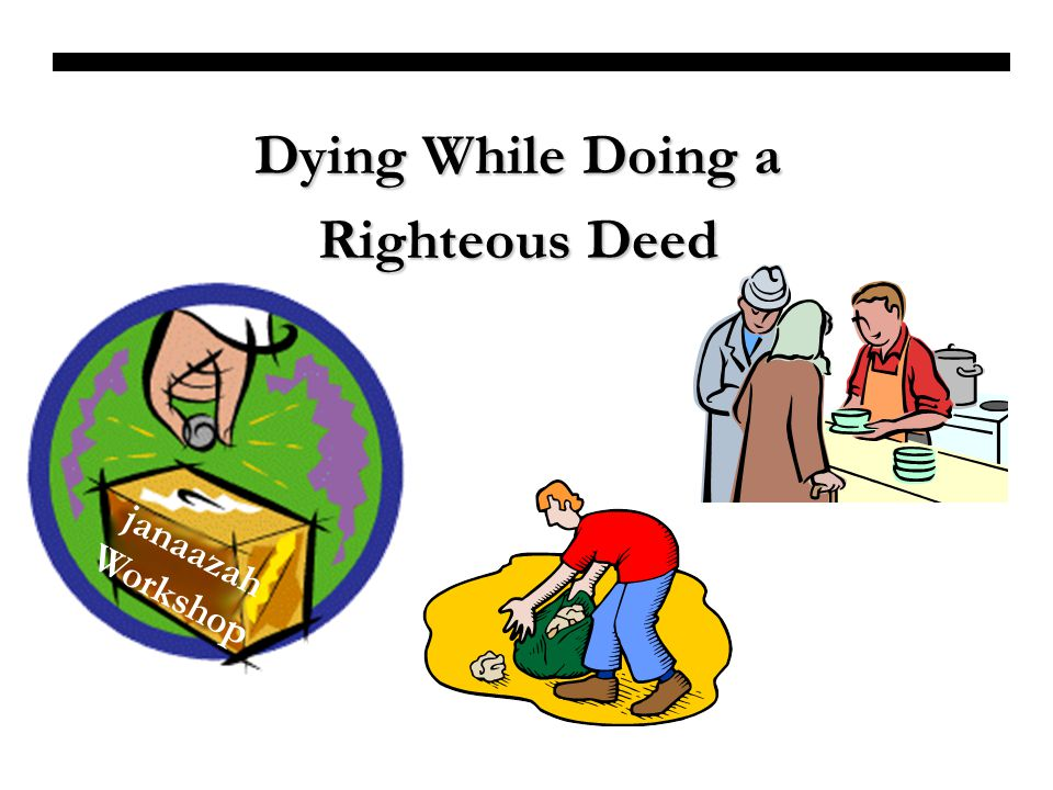 Dying While Doing a Righteous Deed janaazah Workshop