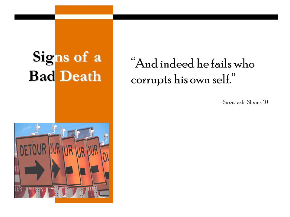 Signs of a Bad Death And indeed he fails who corrupts his own self. -Surat ash-Shams: 10