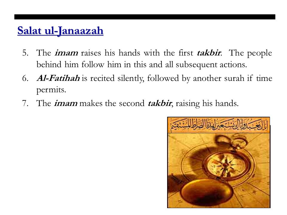 5.The imam raises his hands with the first takbir. The people behind him follow him in this and all subsequent actions. 6.Al-Fatihah is recited silent
