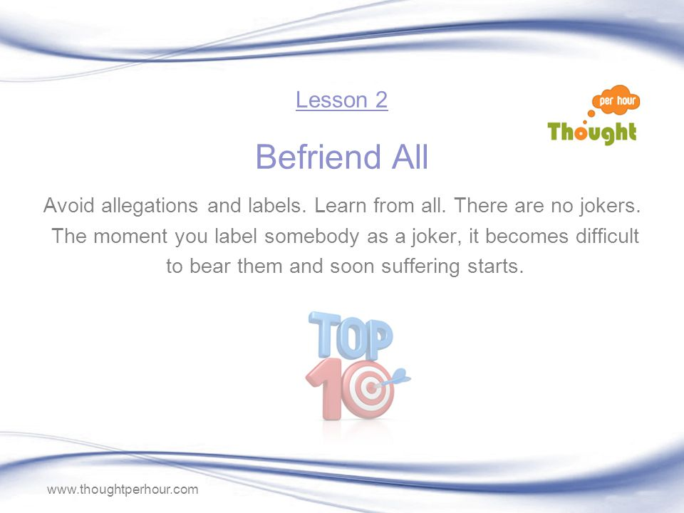 www.thoughtperhour.com Avoid allegations and labels.