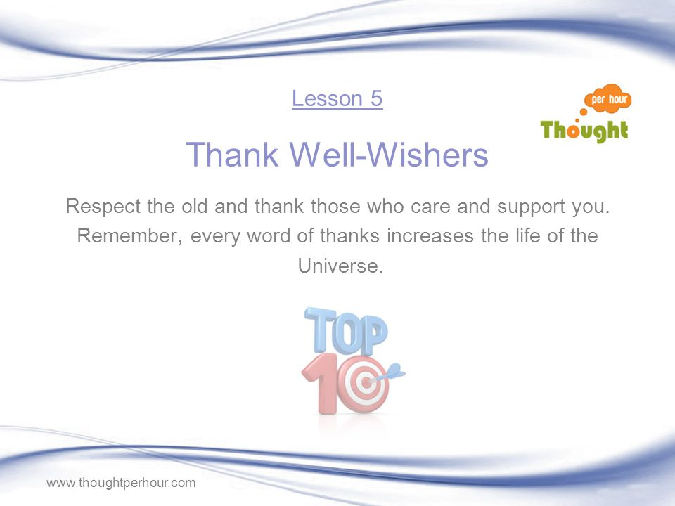 www.thoughtperhour.com Respect the old and thank those who care and support you.