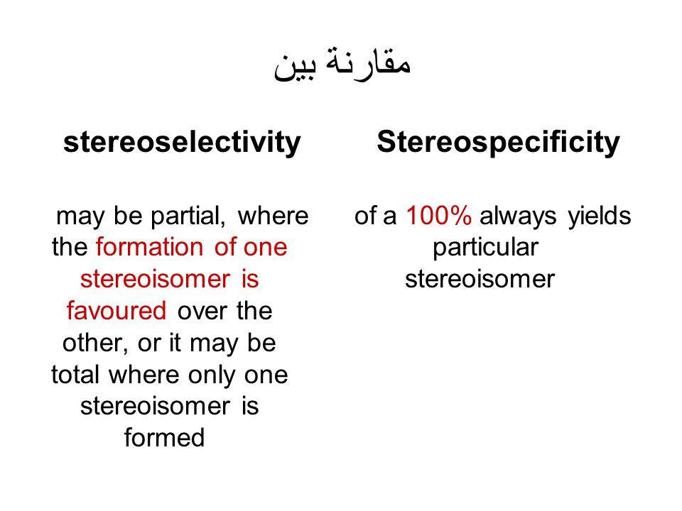 مقارنة بين stereoselectivity may be partial, where the formation of one stereoisomer is favoured over the other, or it may be total where only one ste