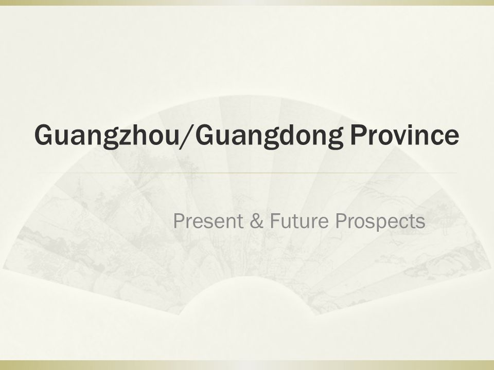 Guangzhou/Guangdong Province Present & Future Prospects