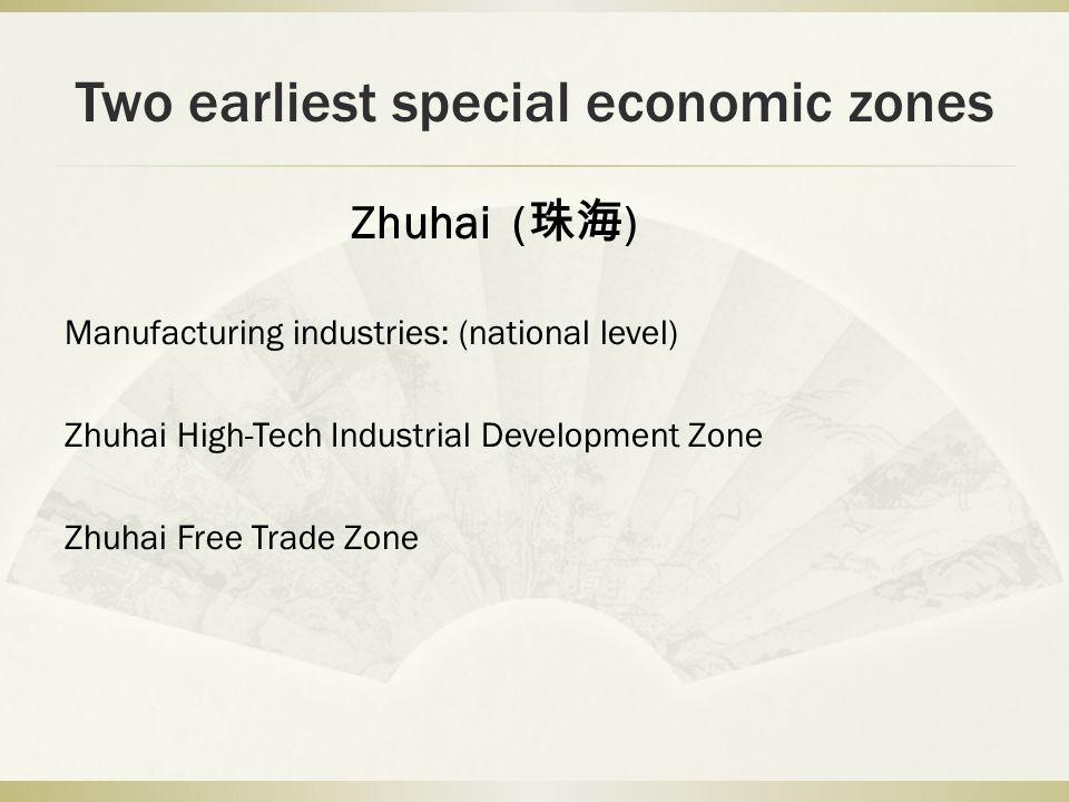 Two earliest special economic zones Zhuhai ( ) Manufacturing industries: (national level) Zhuhai High-Tech Industrial Development Zone Zhuhai Free Tra
