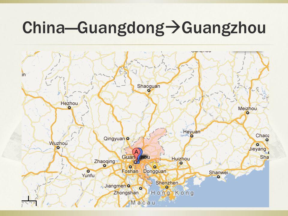 ChinaGuangdong Guangzhou