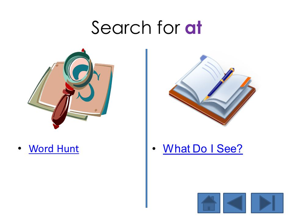 Search for at Word Hunt What Do I See?