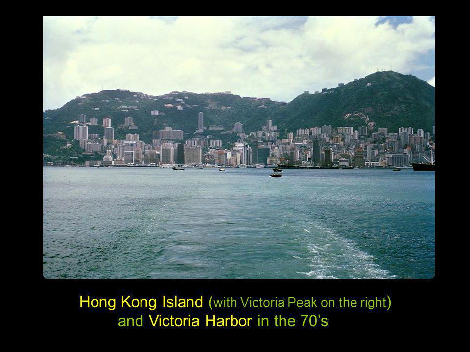 Hong Kong means Fragrant Harbor in Cantonese Hong Kong