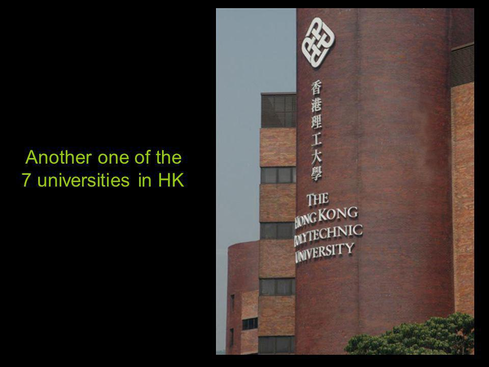 The prestigious Hong Kong University founded in 1911