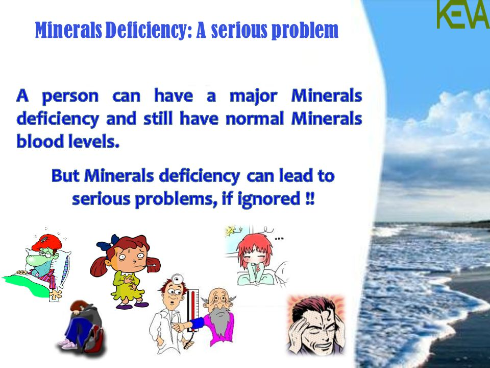Minerals Deficiency: A serious problem