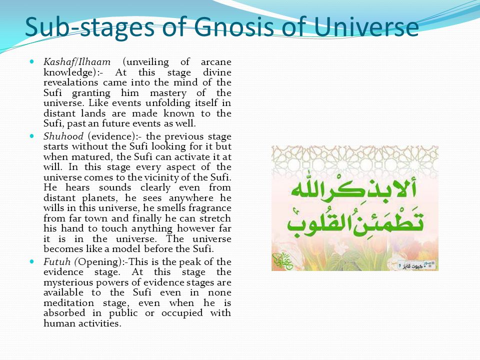 Sub-stages of Gnosis of Self Ghanood (Somnolence):- At this stage the meditating Sufi is in between sleep and wake stage.
