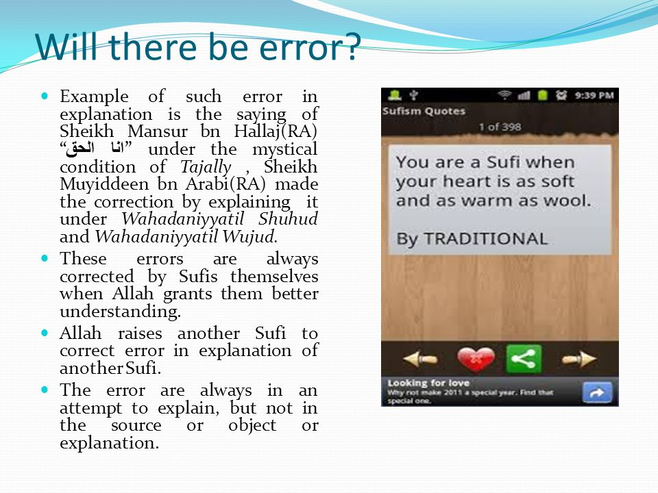 Will there be error.